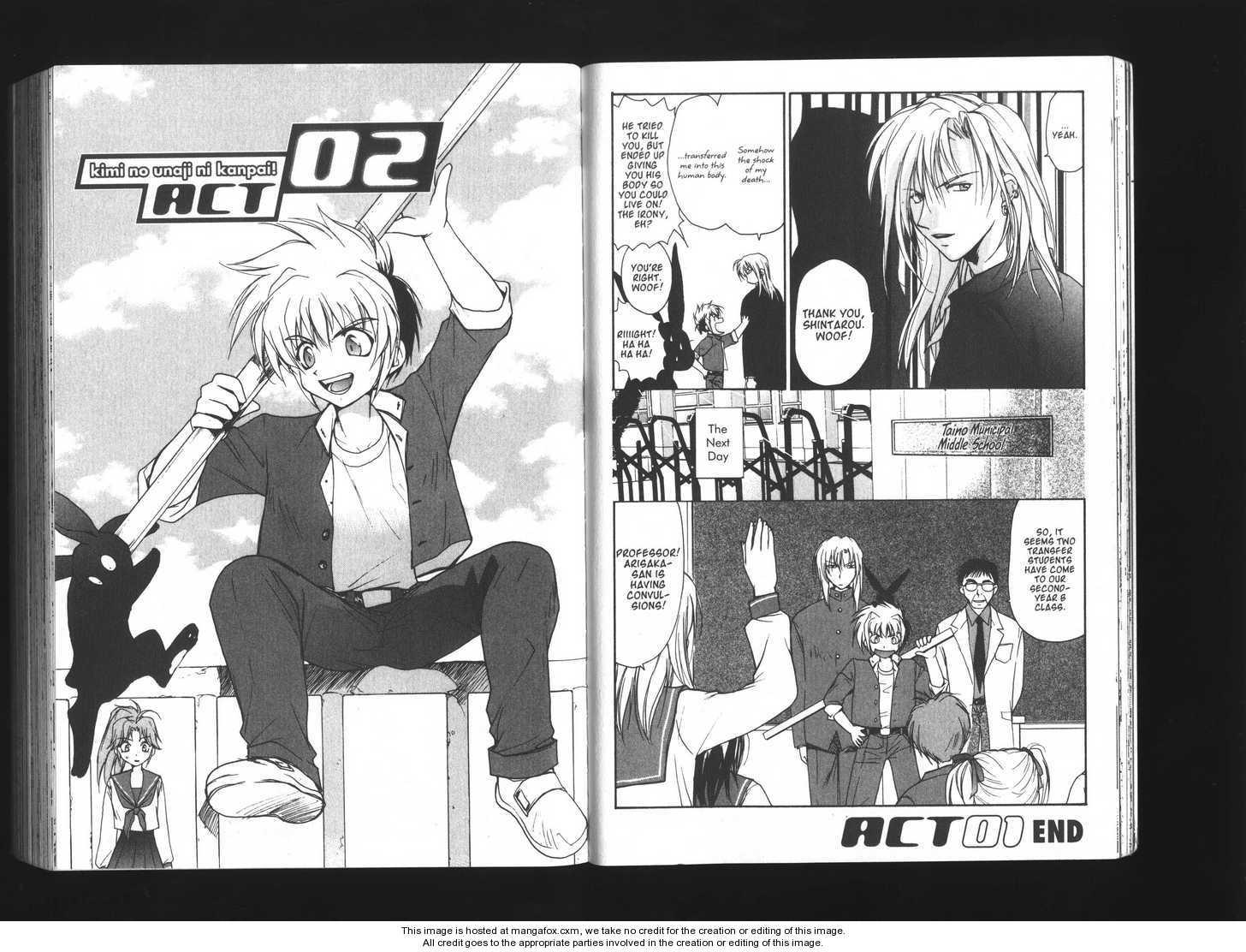 Kimi no Unaji ni Kanpai! 2 Page 1
