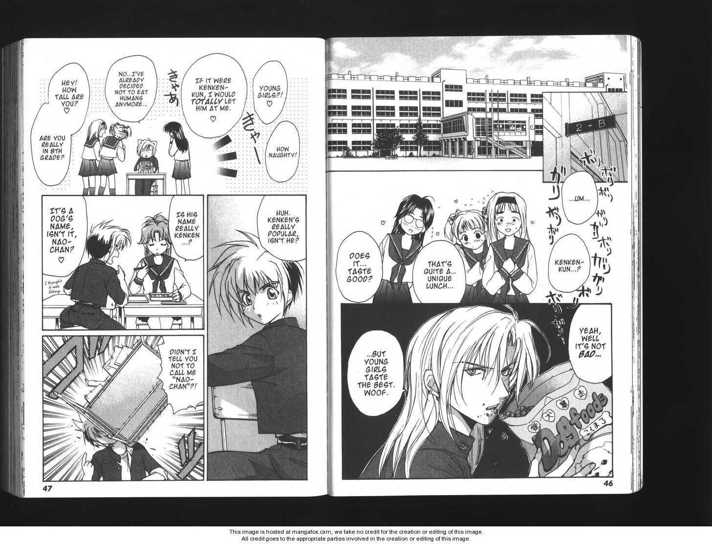 Kimi no Unaji ni Kanpai! 2 Page 2