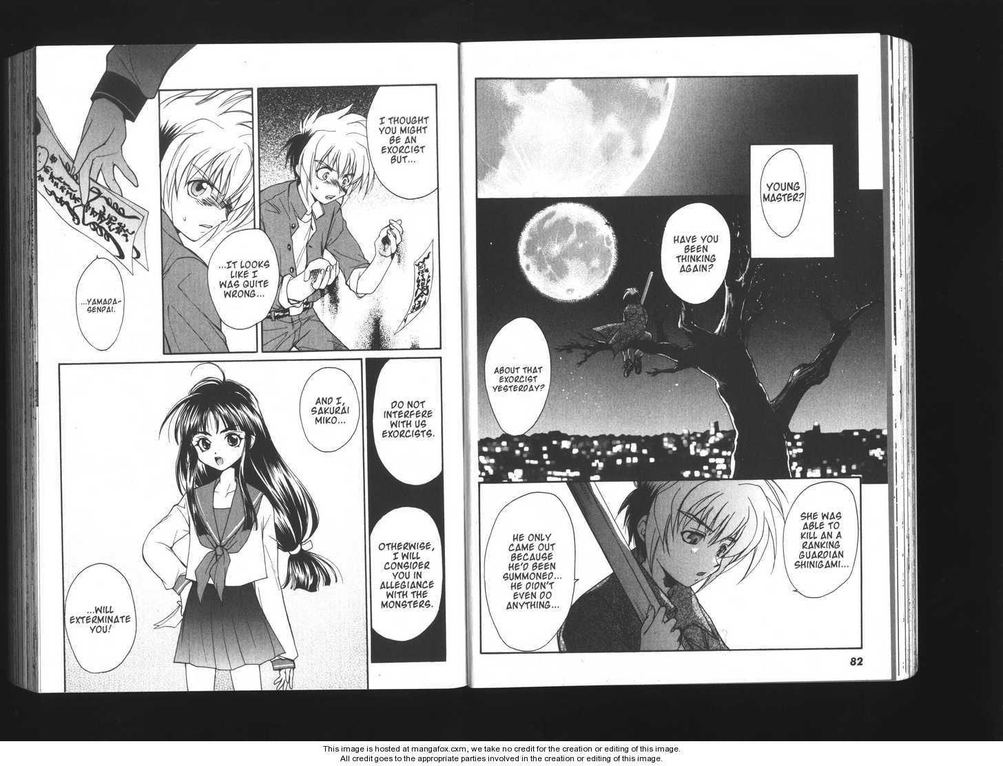 Kimi no Unaji ni Kanpai! 3 Page 2