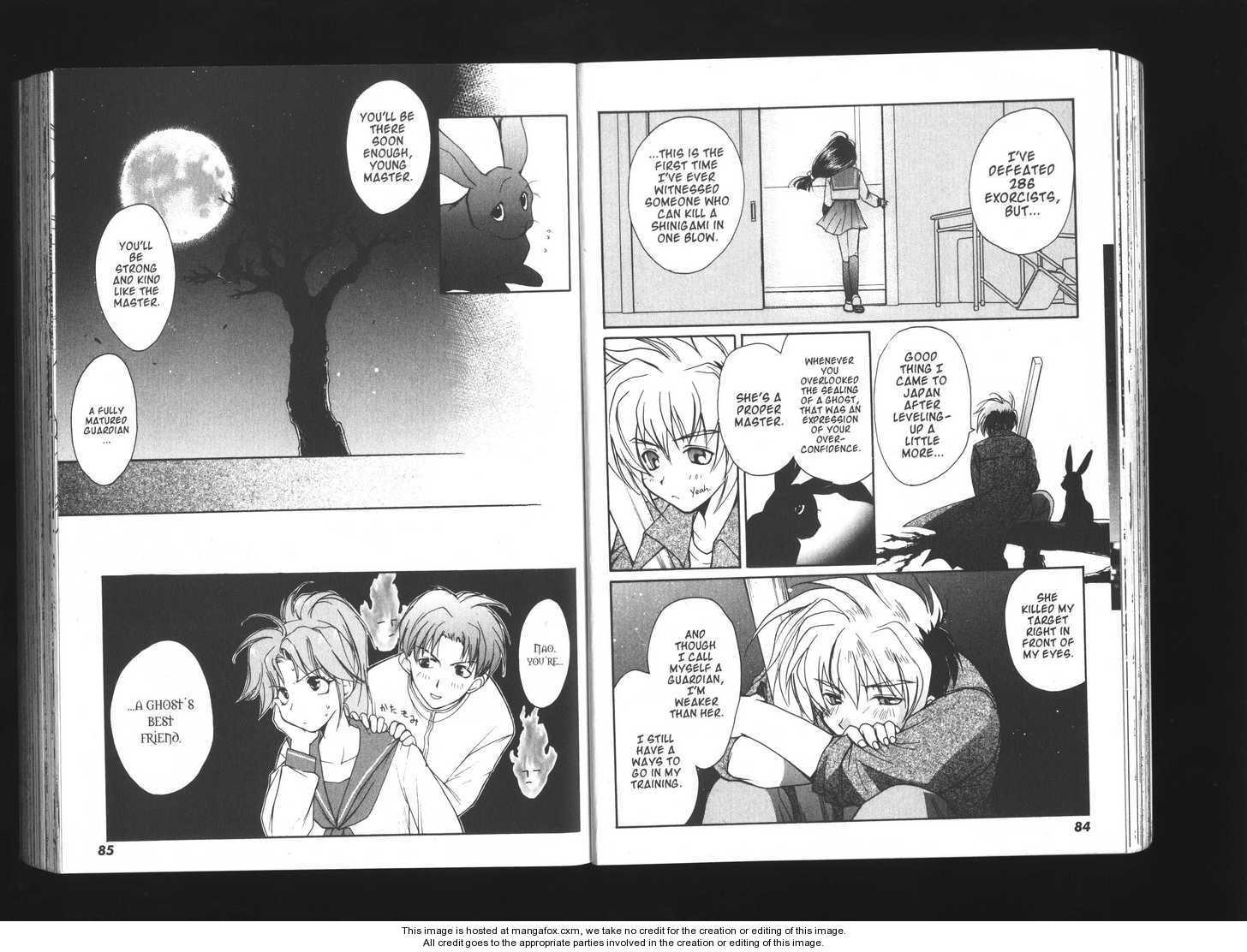 Kimi no Unaji ni Kanpai! 3 Page 3