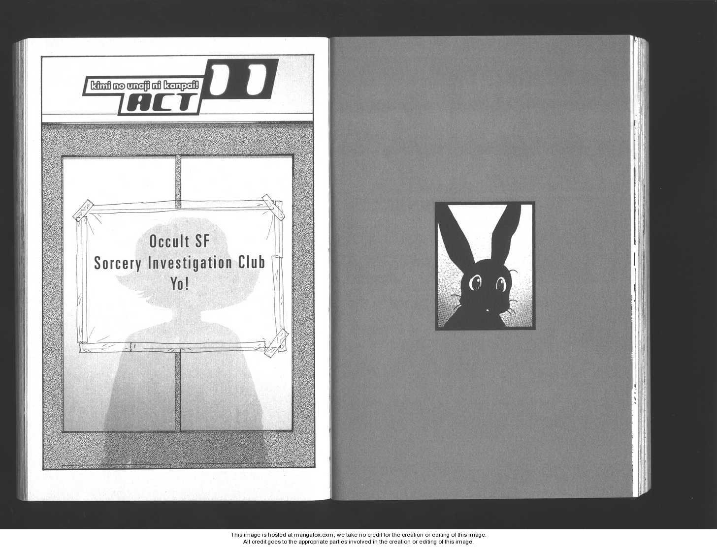 Kimi no Unaji ni Kanpai! 11 Page 1