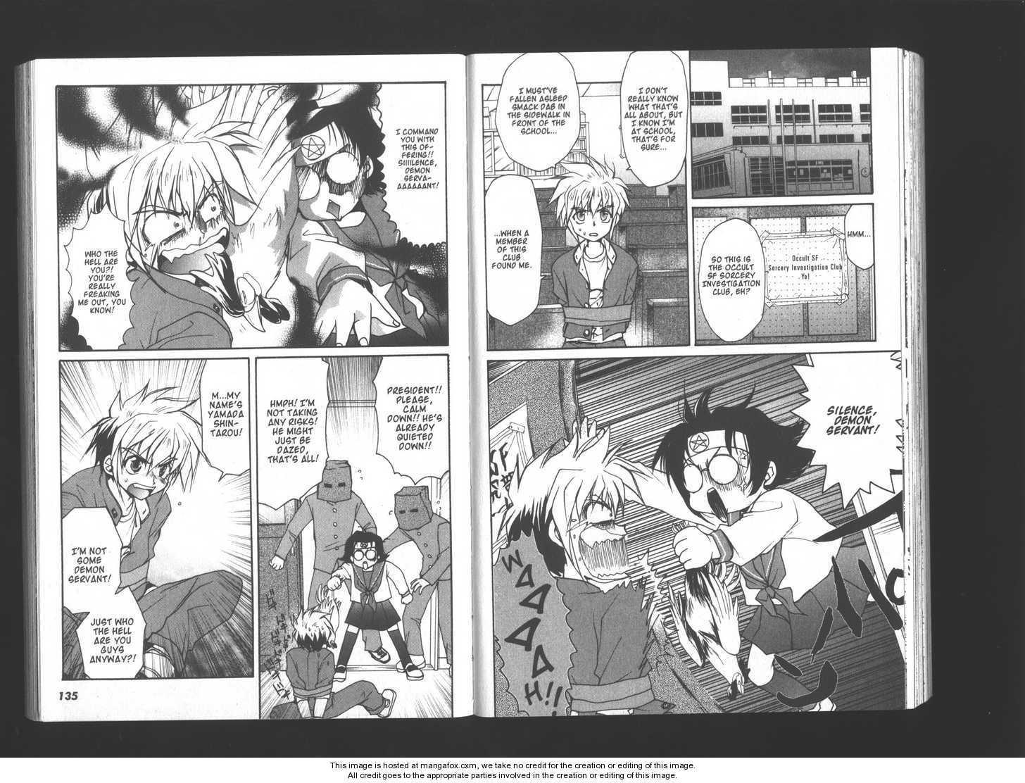Kimi no Unaji ni Kanpai! 11 Page 2