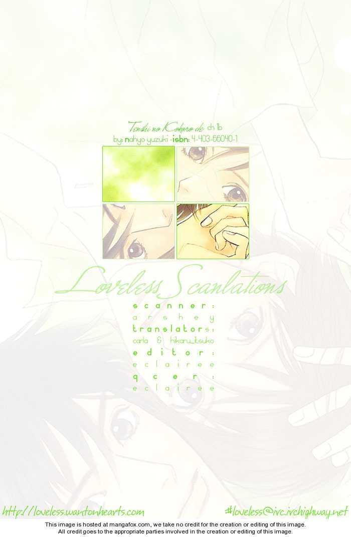 Tenshi no Kokoro de 1.2 Page 2