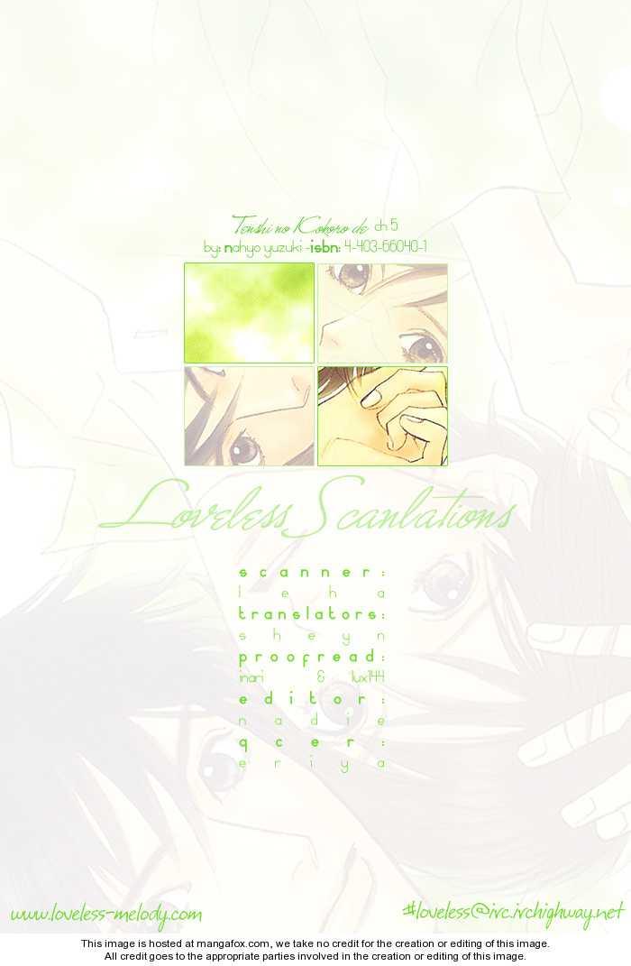 Tenshi no Kokoro de 5 Page 1
