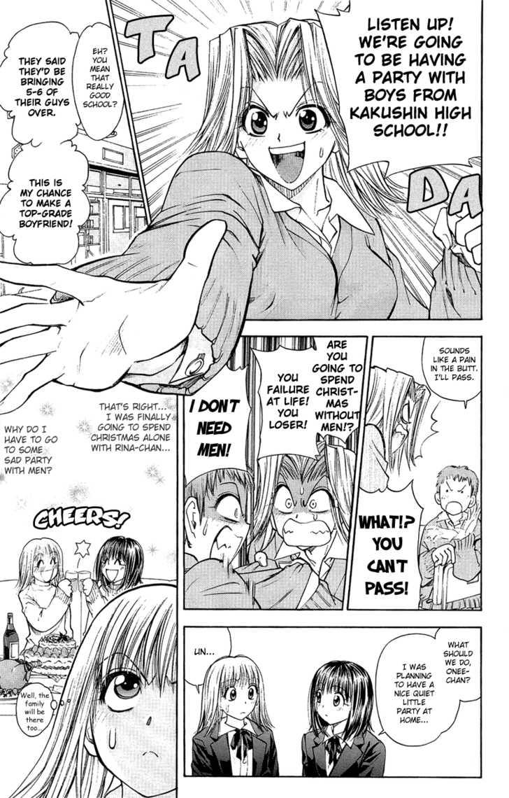 Pretty Face 39 Page 3
