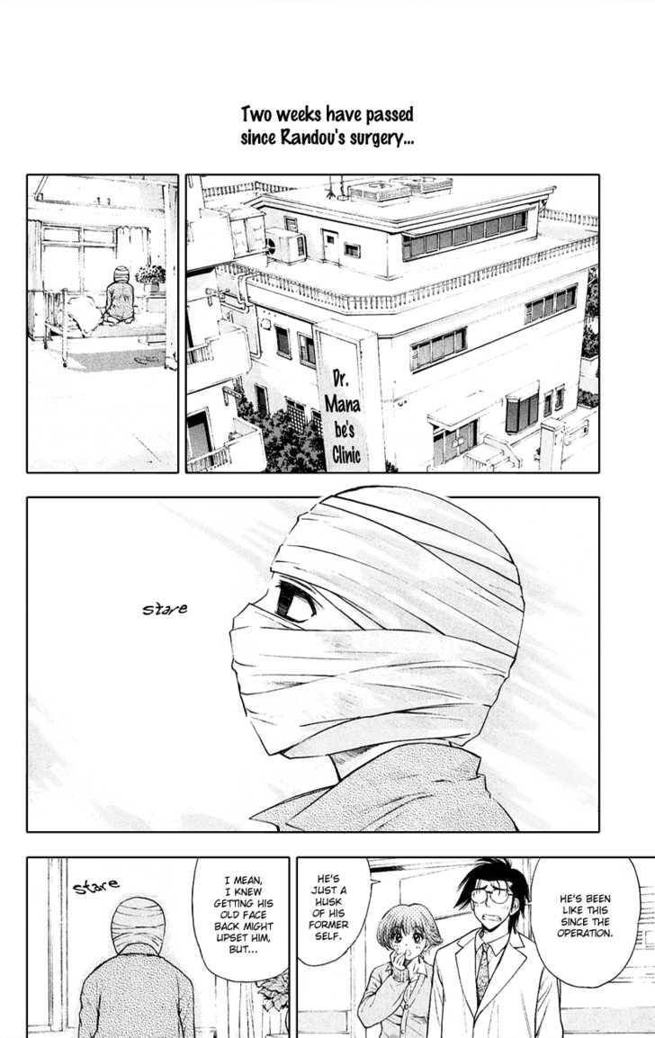 Pretty Face 51 Page 2