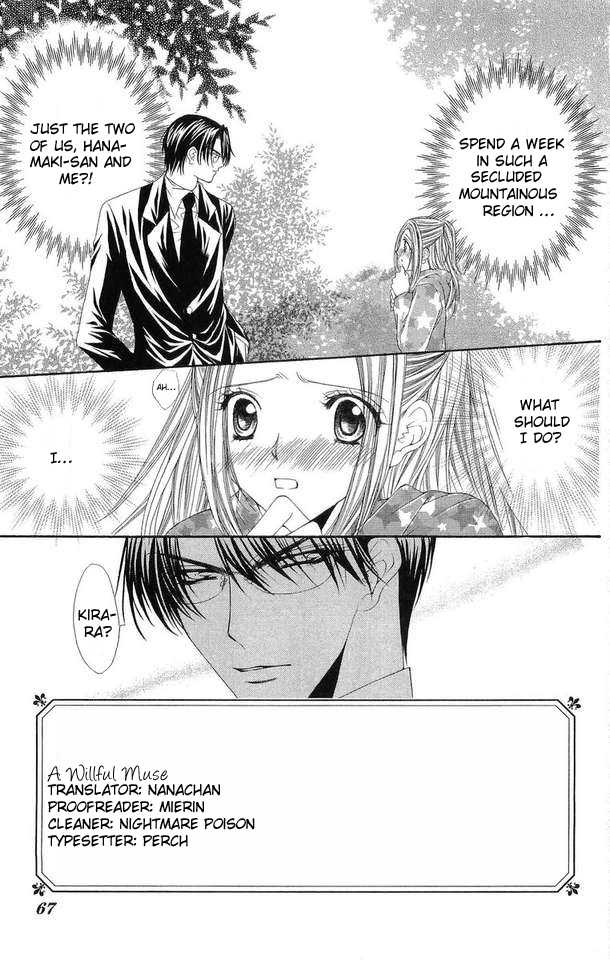 Love Celeb 20 Page 1