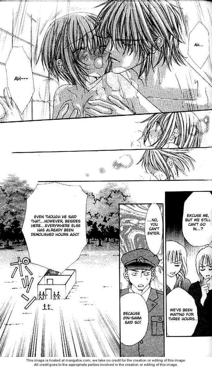 Love Celeb 35 Page 2
