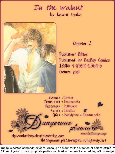 Kurumi no Naka 2 Page 1