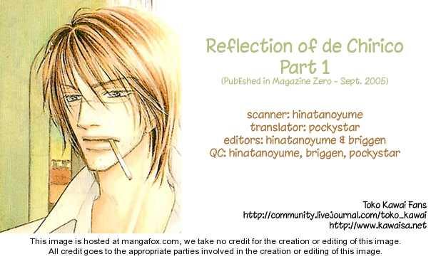 Kurumi no Naka 4.1 Page 2