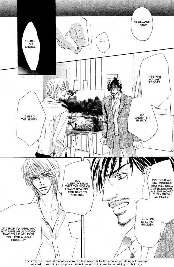 Kurumi no Naka 4.2 Page 3