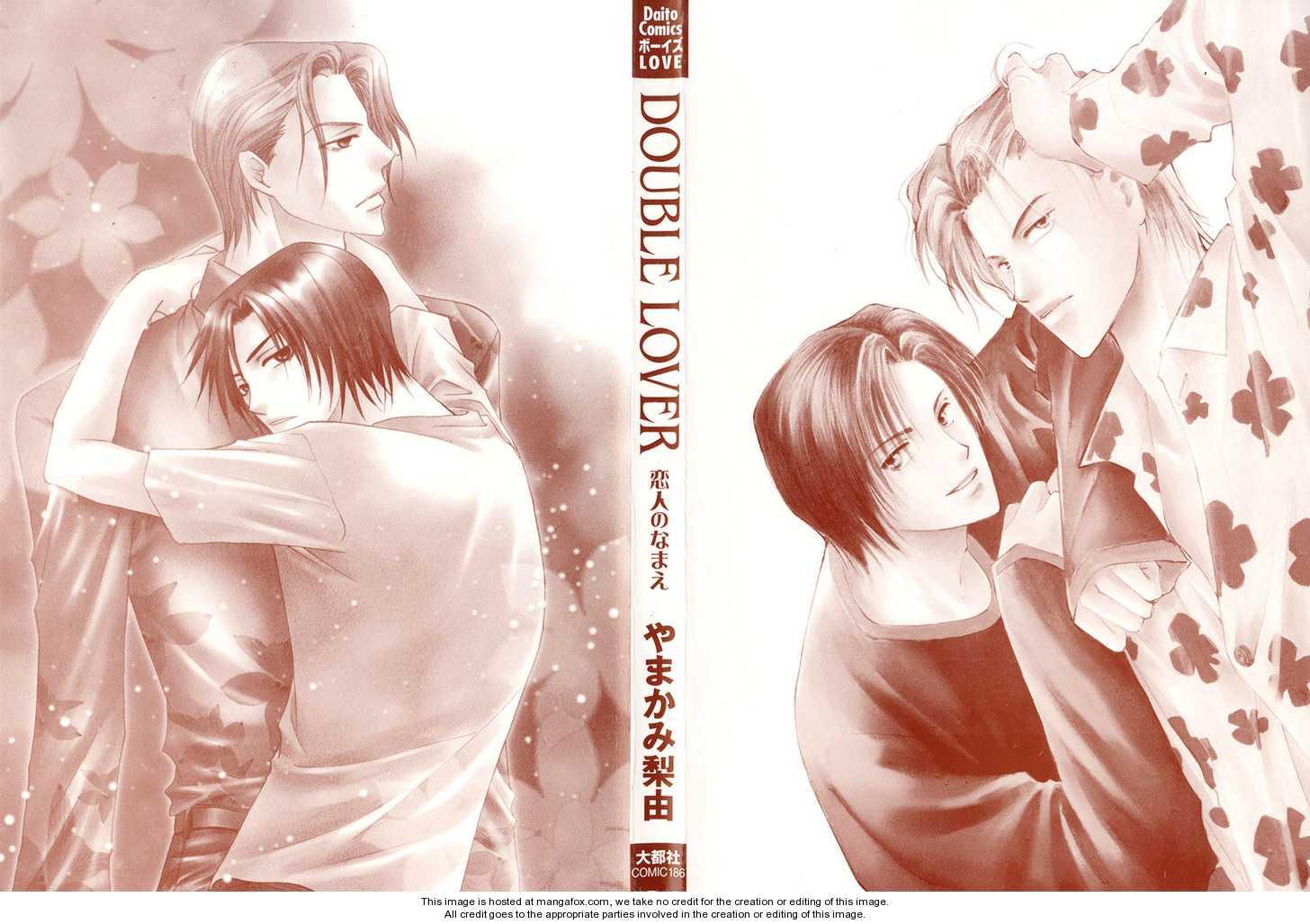 Kimochi no Yukue 1 Page 2