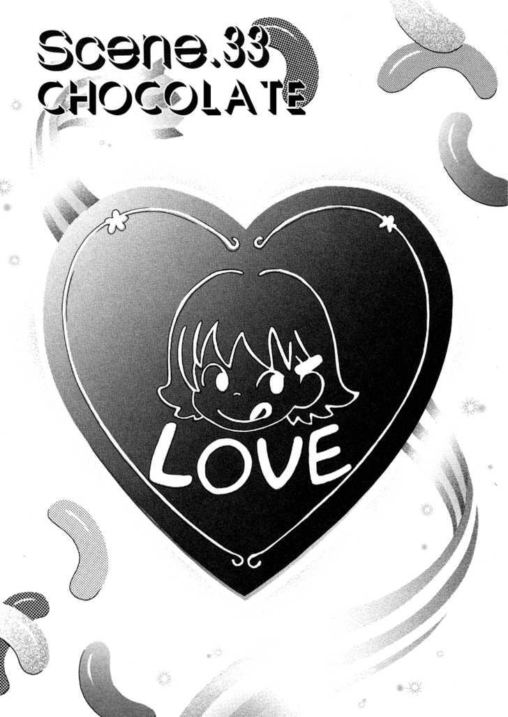 Love Junkies 33 Page 2