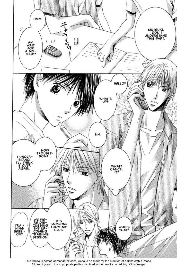 Himitsu no Okusuri 2 Page 3