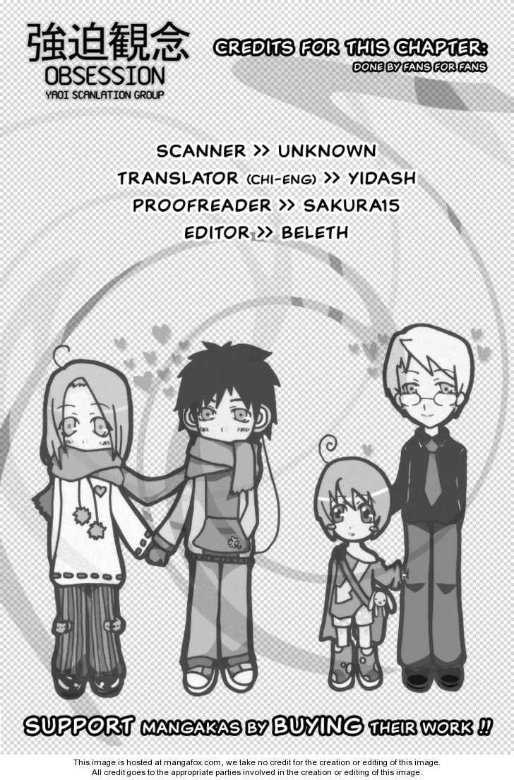 Himitsu no Okusuri 3 Page 1