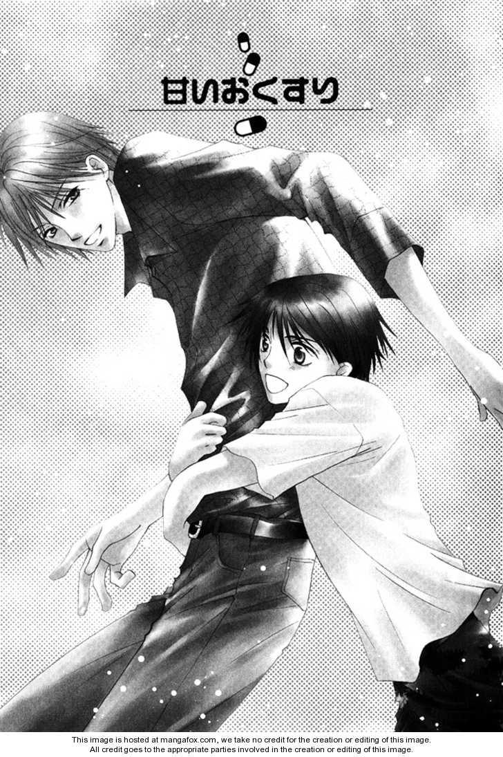 Himitsu no Okusuri 3 Page 2