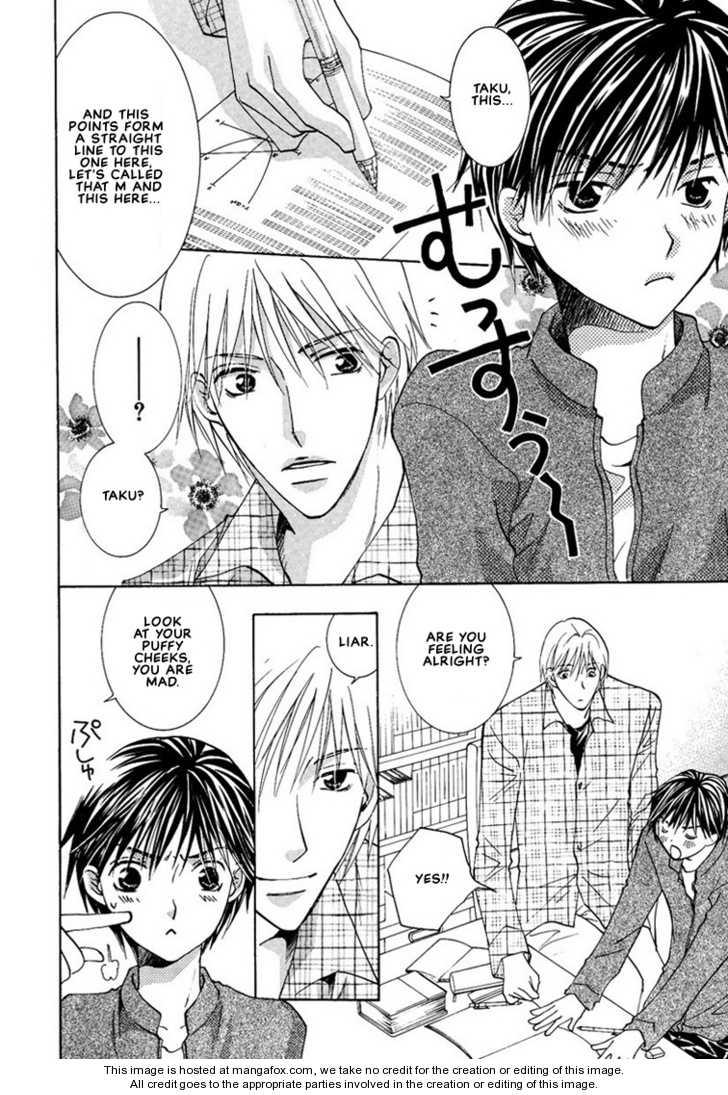 Himitsu no Okusuri 4 Page 3
