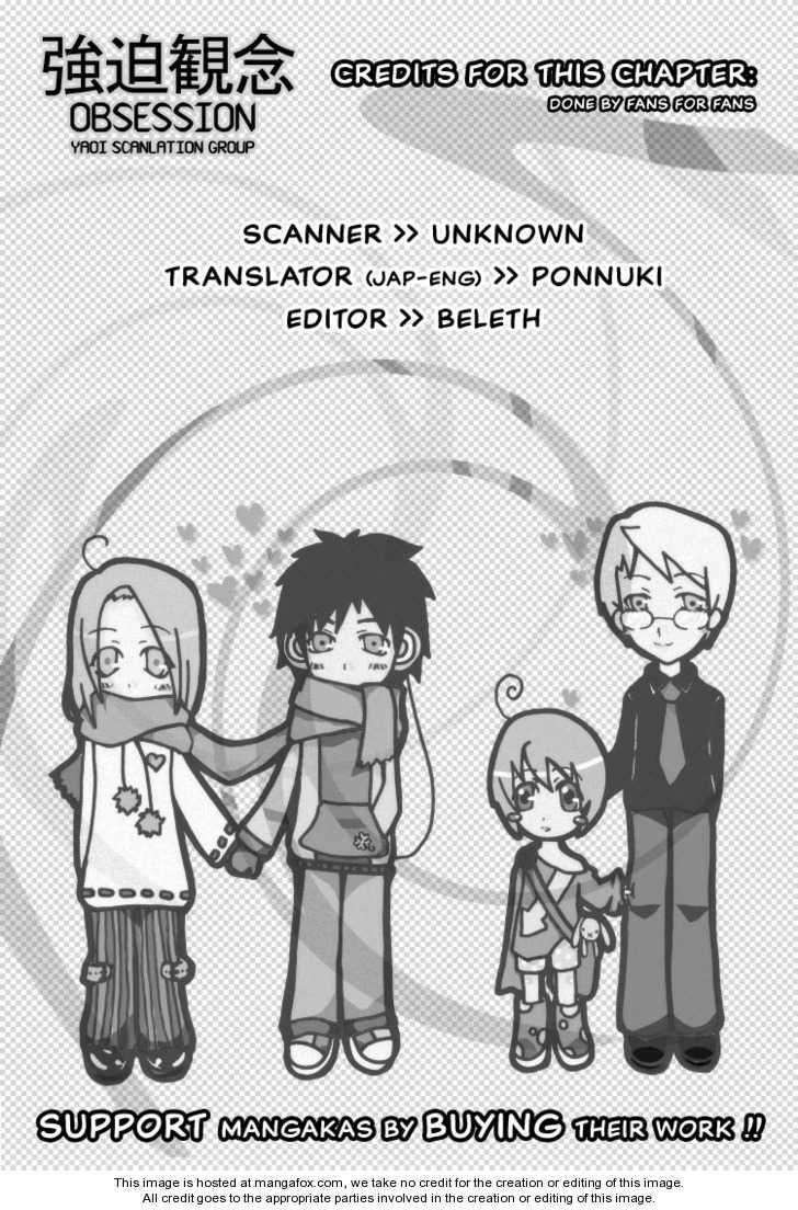 Himitsu no Okusuri 6 Page 1