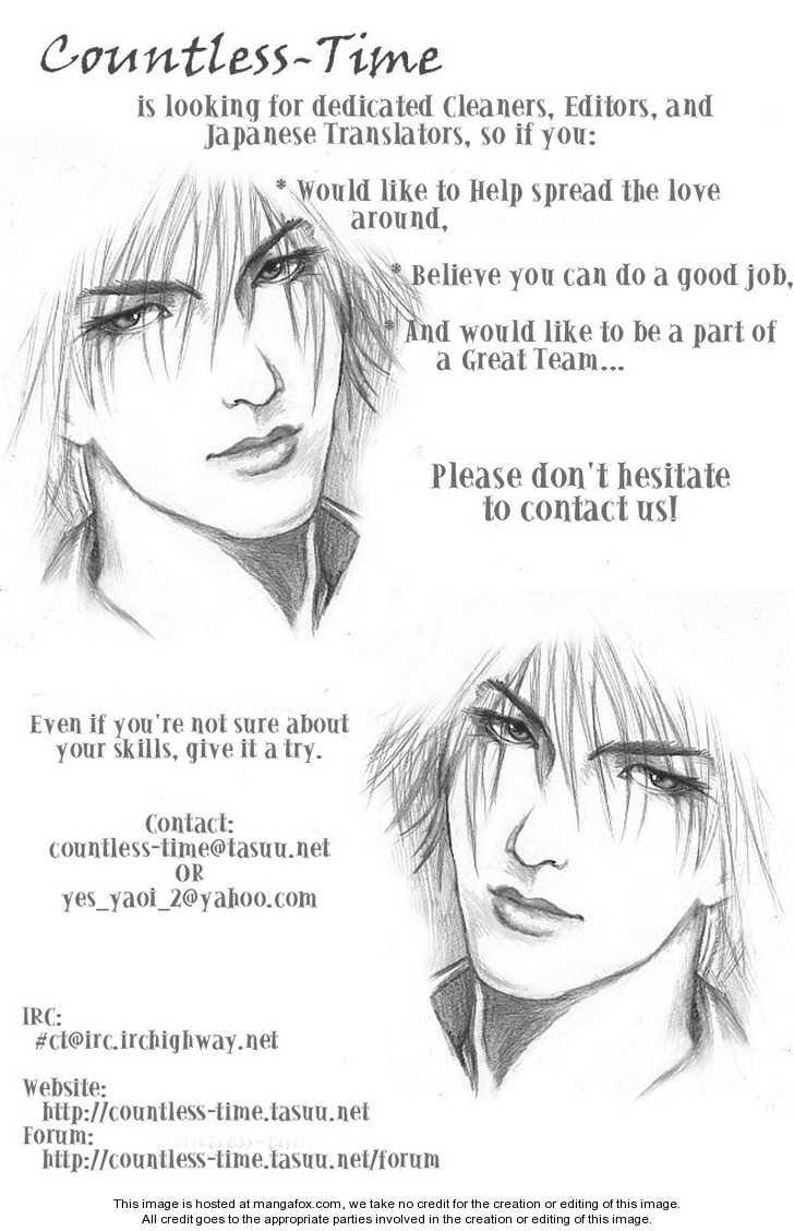 Koibito wa Bodyguard 3 Page 2