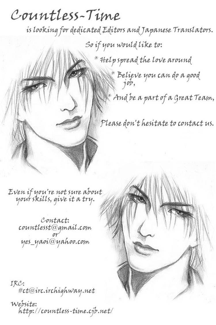 Koibito wa Bodyguard 5 Page 1