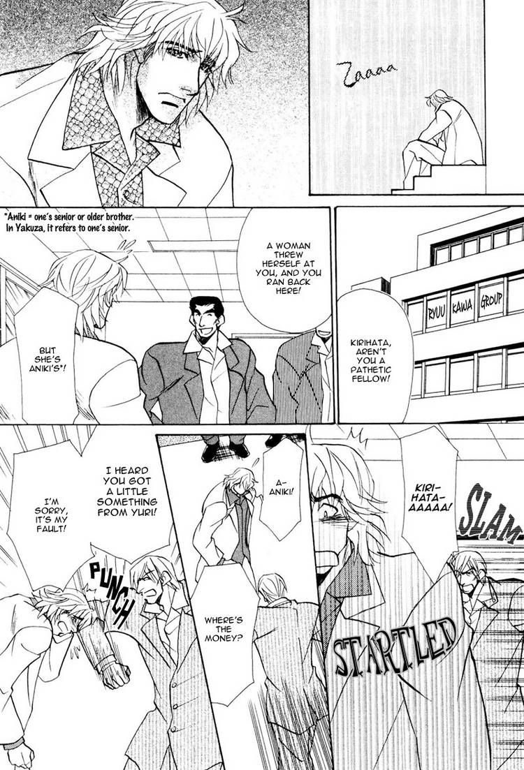 Koibito wa Bodyguard 6 Page 2