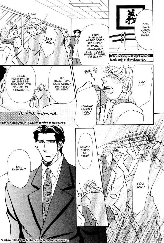 Koibito wa Bodyguard 6 Page 3
