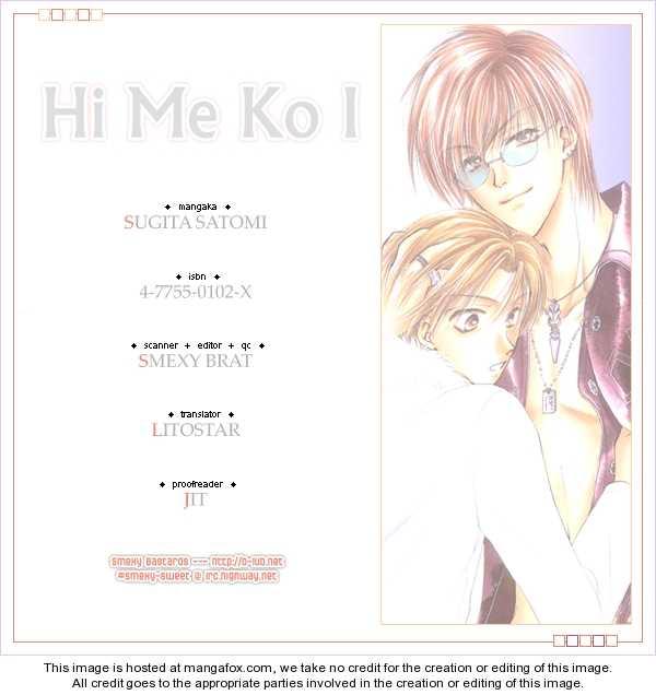 Hi Me Ko I 1 Page 1