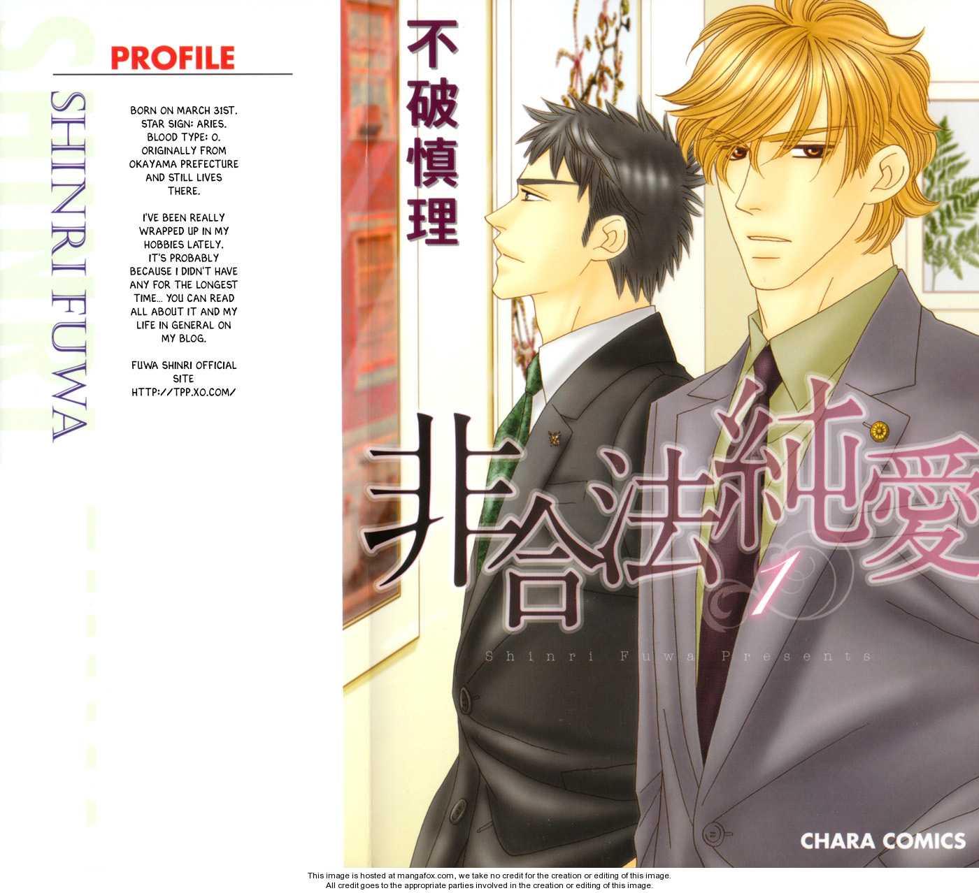 Higouhou Junai 3 Page 4