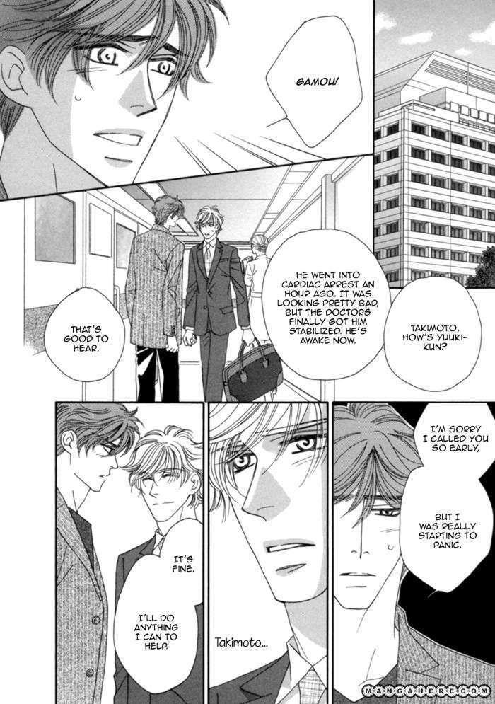 Higouhou Junai 7 Page 2