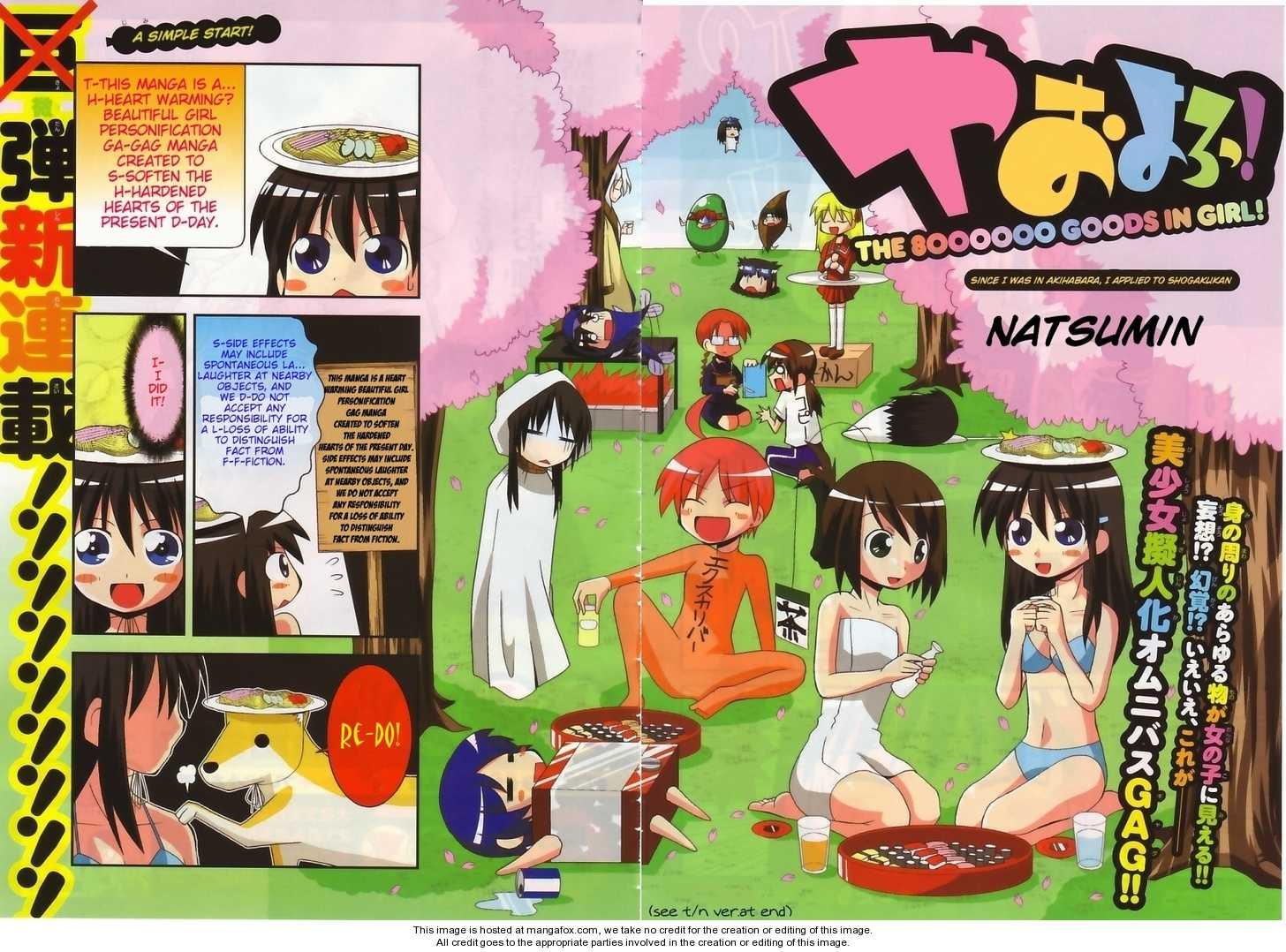 Yaoyoro! 1 Page 2