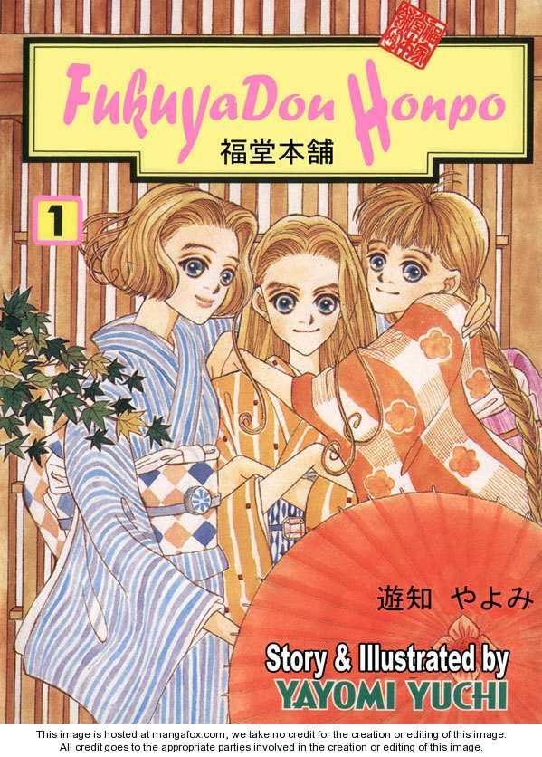 Fukuyadou Honpo 1 Page 1