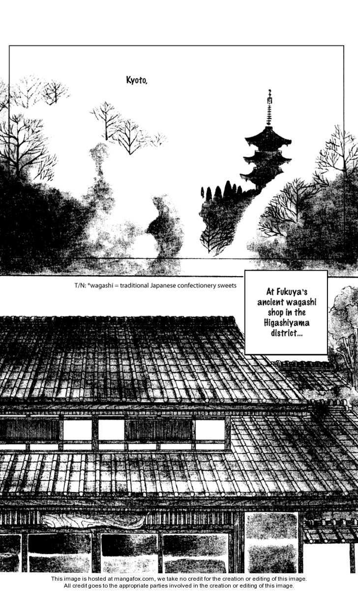 Fukuyadou Honpo 1 Page 3