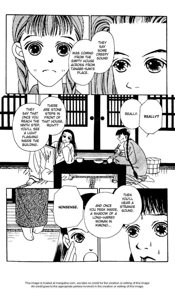 Fukuyadou Honpo 1 Page 4