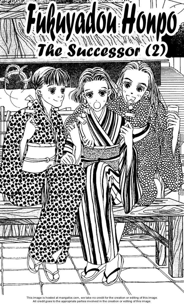 Fukuyadou Honpo 2 Page 1
