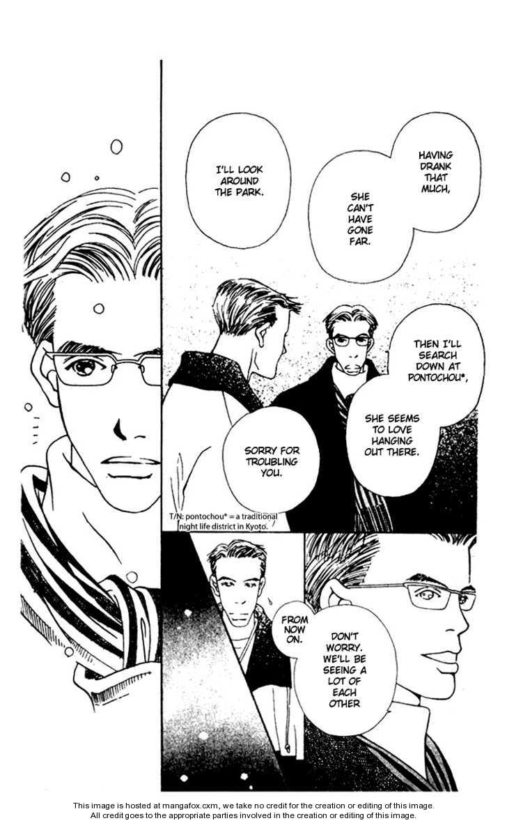 Fukuyadou Honpo 3 Page 2