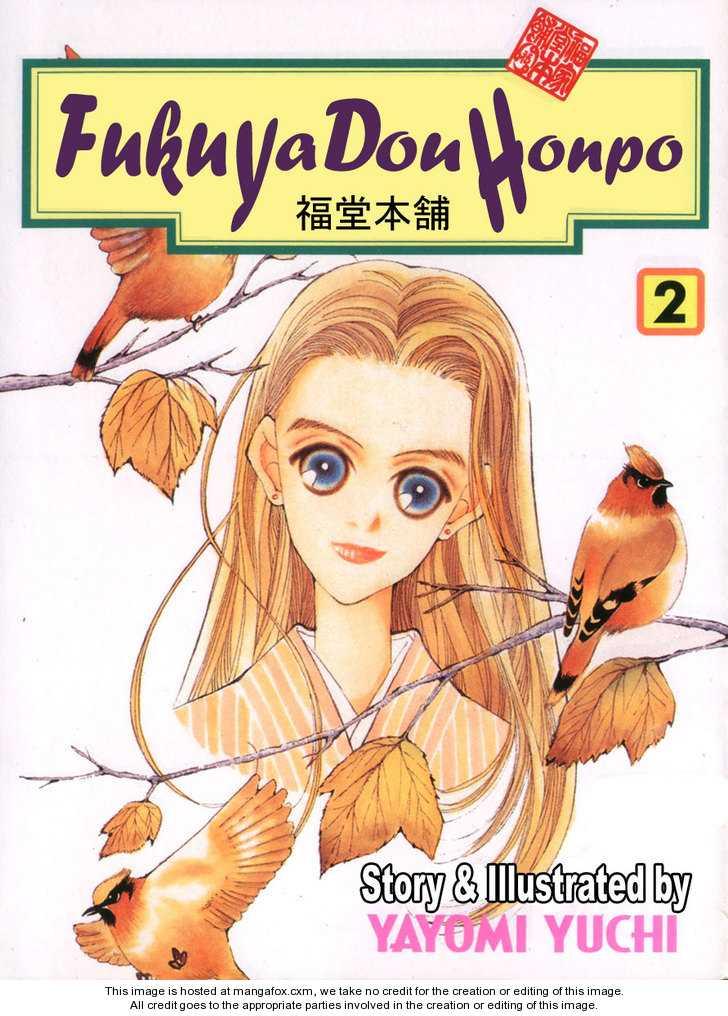 Fukuyadou Honpo 4 Page 1