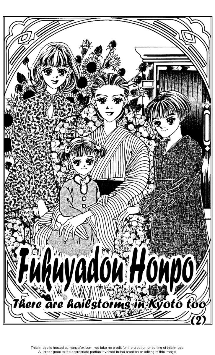 Fukuyadou Honpo 6 Page 1