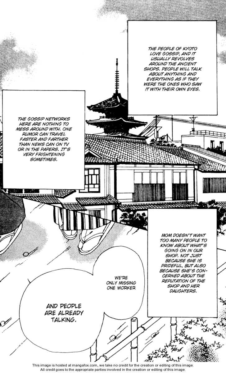 Fukuyadou Honpo 6 Page 4