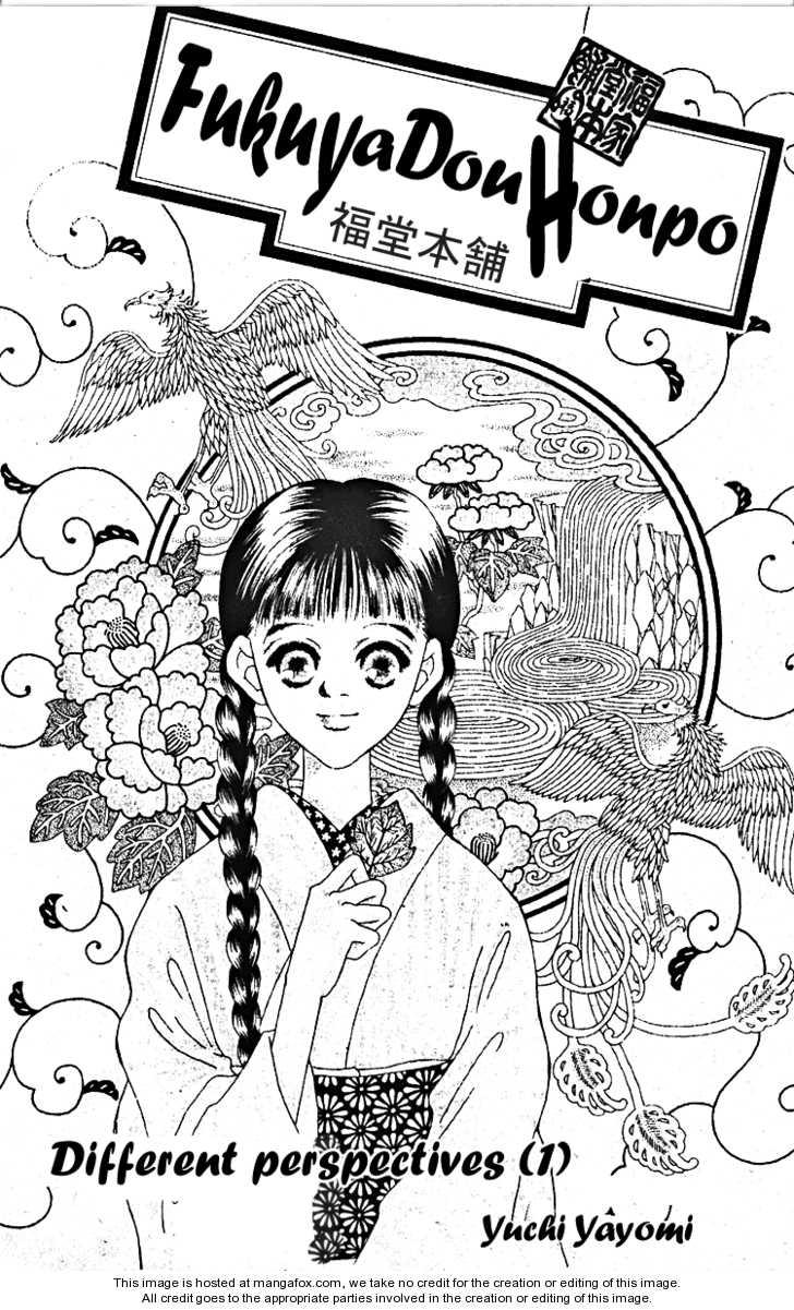 Fukuyadou Honpo 9 Page 1