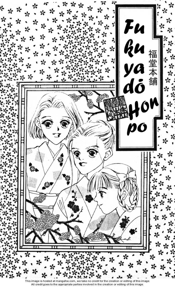 Fukuyadou Honpo 10 Page 1
