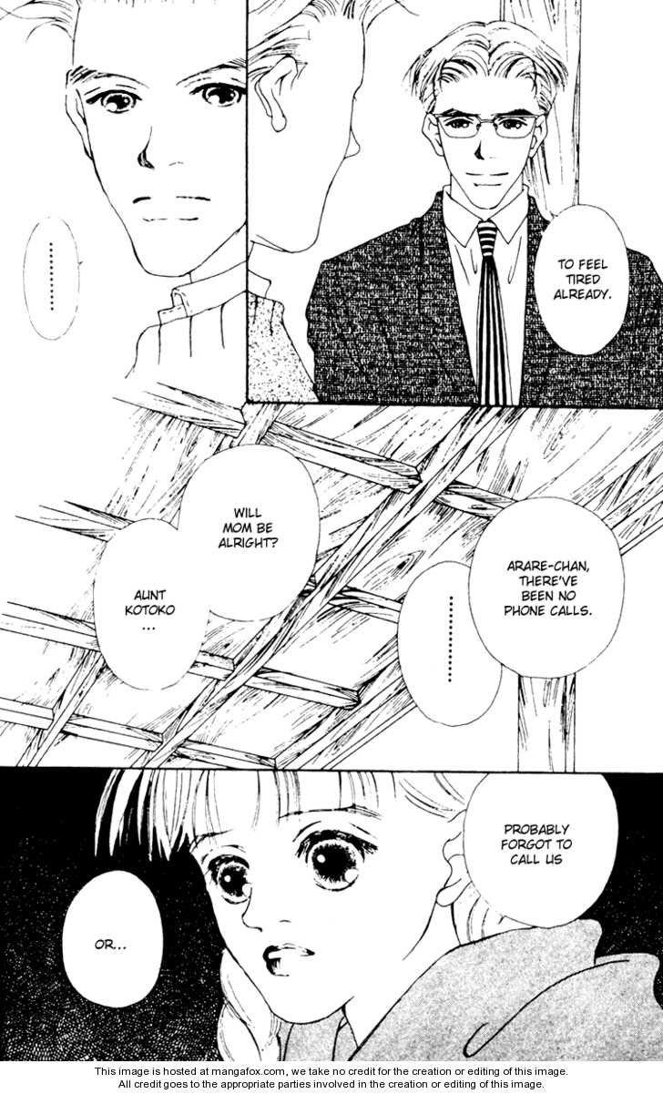 Fukuyadou Honpo 10 Page 4
