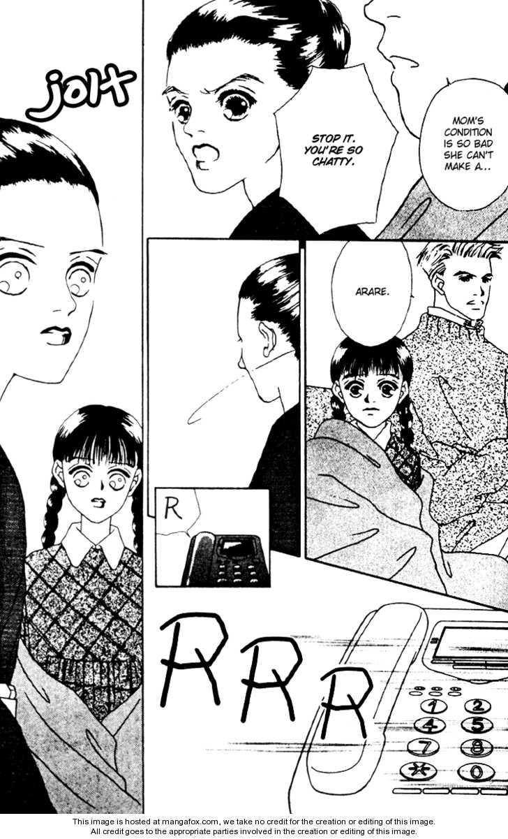 Fukuyadou Honpo 10 Page 5