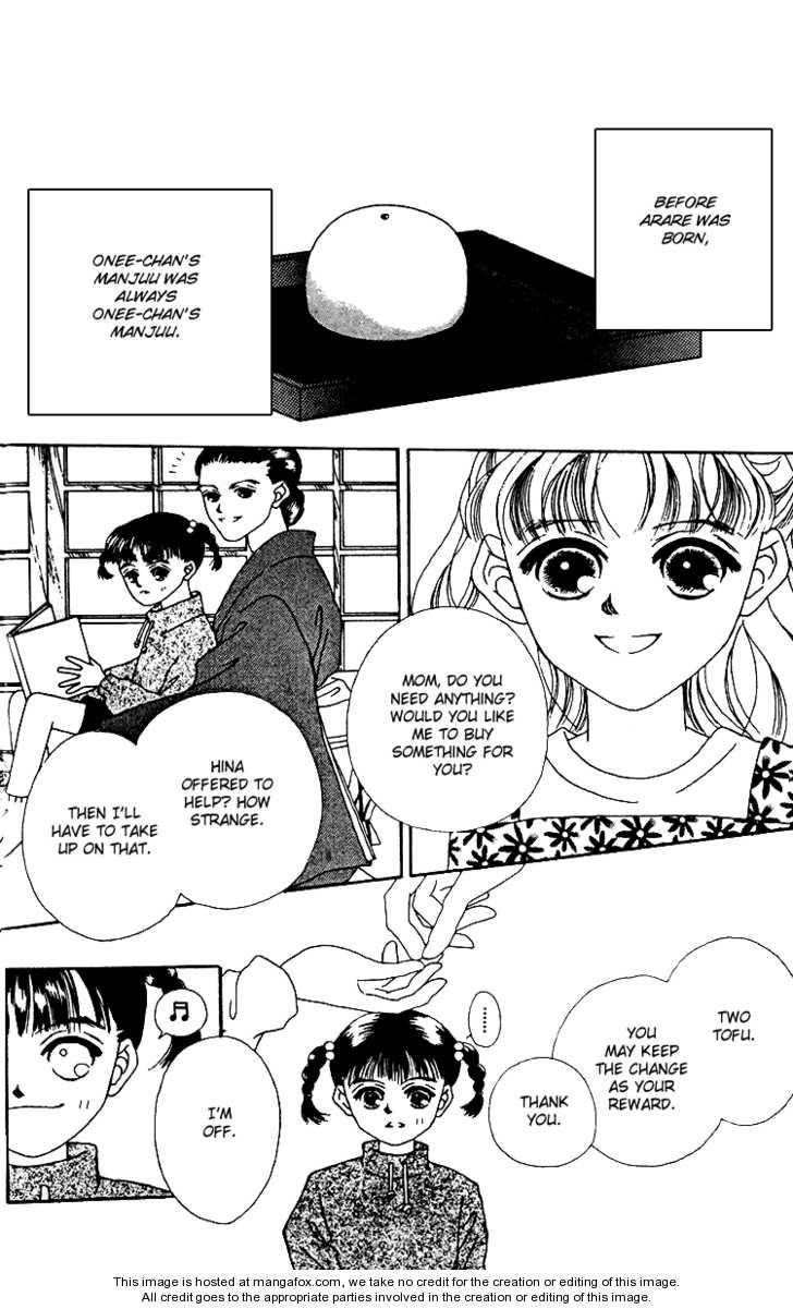 Fukuyadou Honpo 12 Page 2