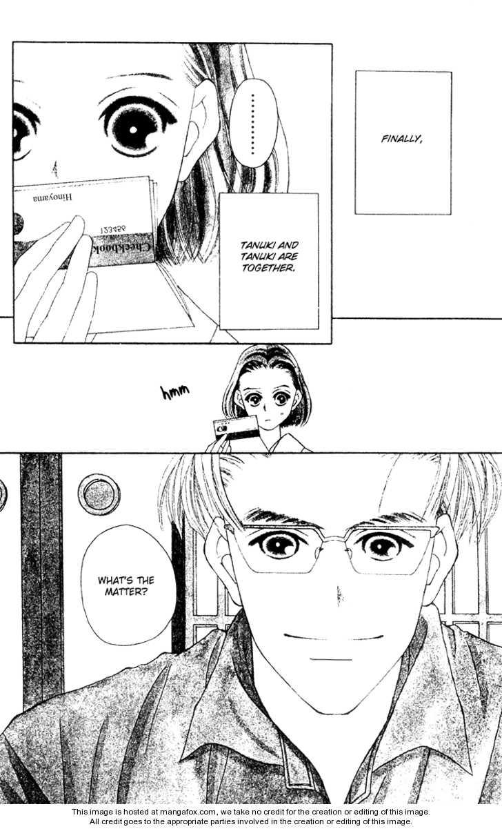Fukuyadou Honpo 13 Page 1