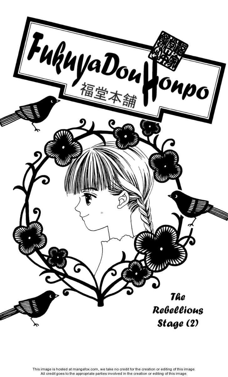 Fukuyadou Honpo 15 Page 1