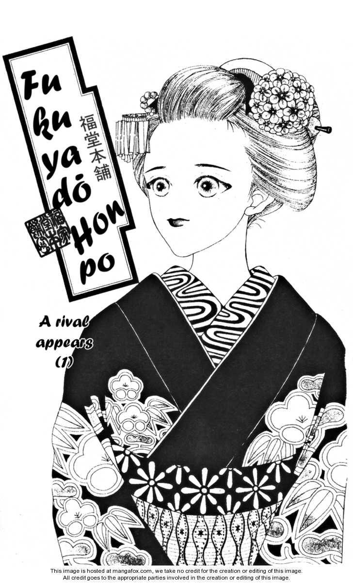 Fukuyadou Honpo 16 Page 1