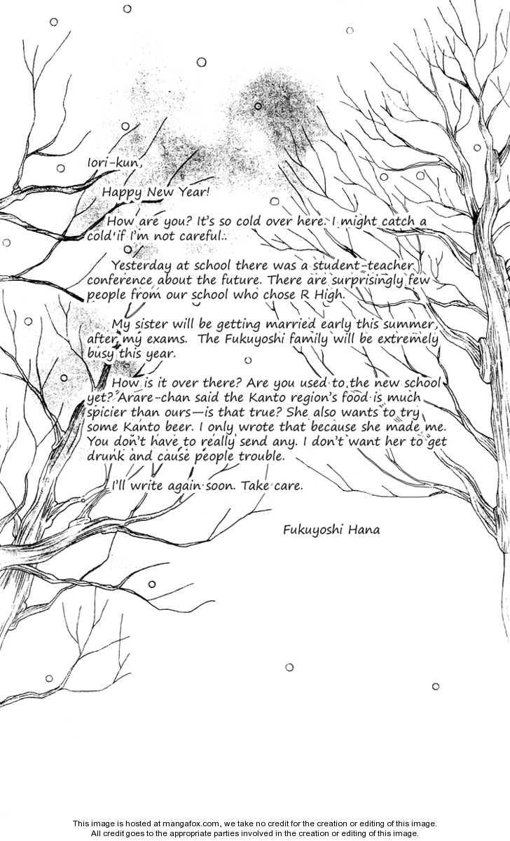 Fukuyadou Honpo 16 Page 2