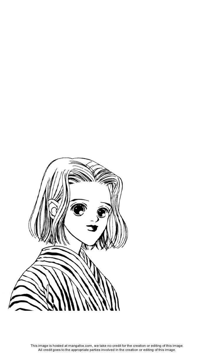 Fukuyadou Honpo 18 Page 3