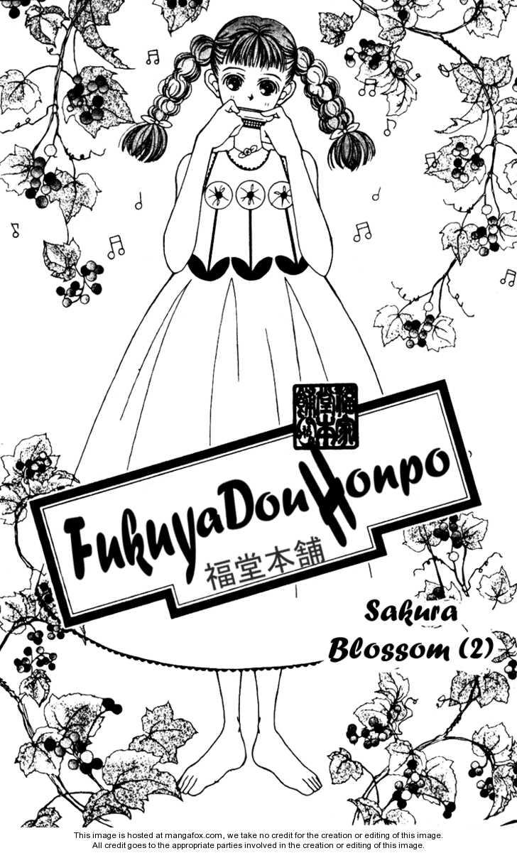 Fukuyadou Honpo 22 Page 1