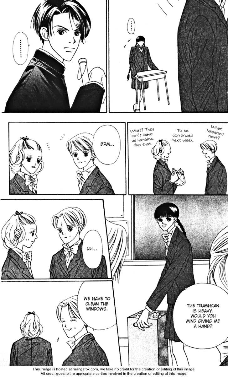Fukuyadou Honpo 22 Page 4